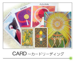 reading_card