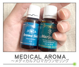 counsering_aroma
