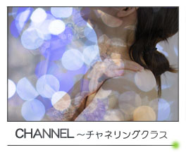 school_channel01